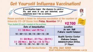03_R1インフルエンザ予防接種お知らせポスター(英文)のサムネイル